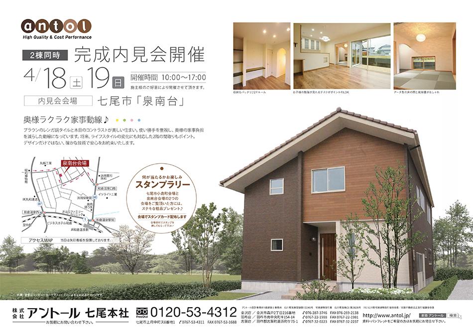 2015_00418_和倉