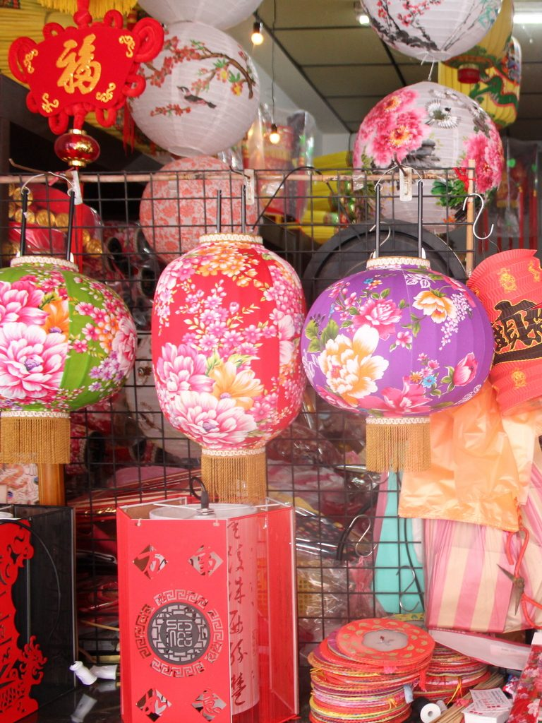 Large Of Paper Lantern Store