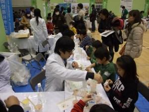 青少年のための科学の祭典 新潟県大会