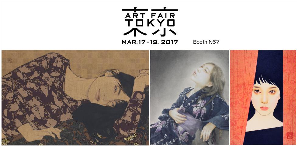 いよいよである。アートフェア東京2017