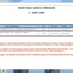 CDS 2013 admit card- upscadmitcard.nic.in