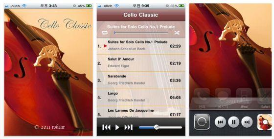 Cello Classics für iPhone und iPod Touch