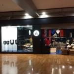 renovation-amenagement-commerce