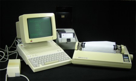Apple IIc Complete System (#F5444R5)
