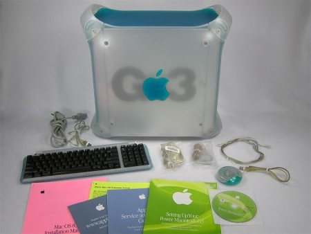 Macintosh Server G3 (Blue & White)