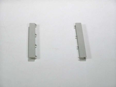 Drive Rails PowerMac 7200-7600