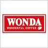 ワンダ(WONDA)のロゴマーク