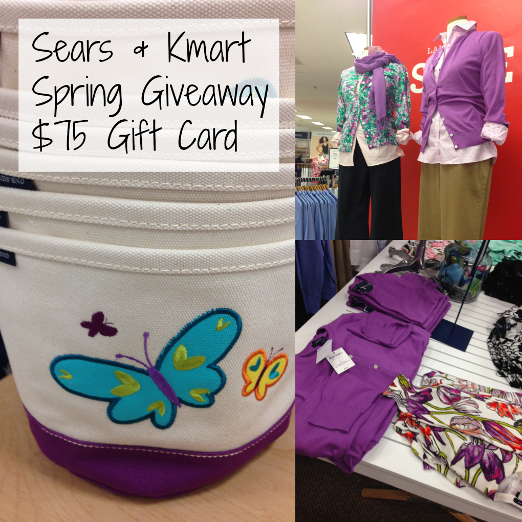 Sears and Kmart Spring Giveaway $75 Gift Card .jpg