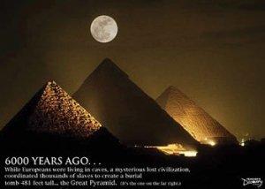 مصر القديمة هي مهد كل الحضارات حسب النظرية الانتشارية