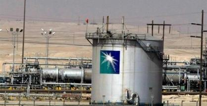File photo of an oil refinery belonging to the Saudi state oil giant Aramco in the kingdom's southwestern region of Jizan.