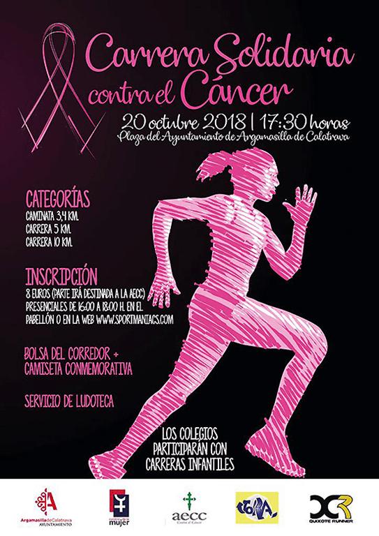 Argamasilla de Calatrava pondrá la directa el sábado en la lucha contra el cáncer