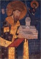 Stefan Uroš III Nemanjić (Stefan Dečanski)