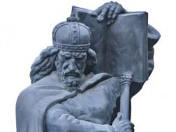 Stefan Uroš IV Dušan Nemanjić (Dušan)