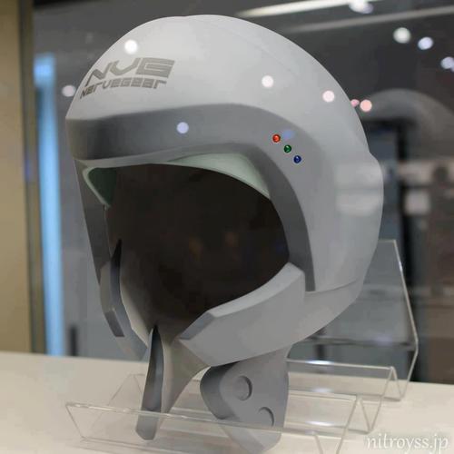 Microsoft HoloLens: Habemus tecnología