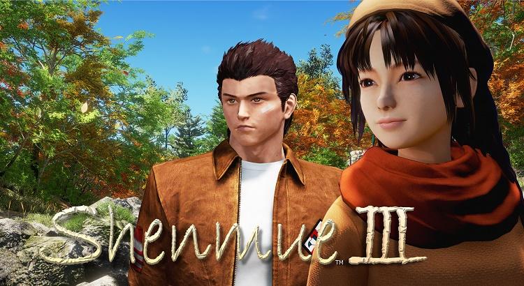 Nuevas imágenes Shenmue III