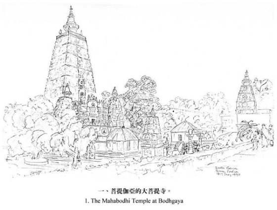 Estupa Dahmenkh