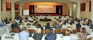 me1 300x129 International Conference on Genocide, International Law Concludes in Beirut