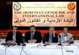 me2 300x212 International Conference on Genocide, International Law Concludes in Beirut