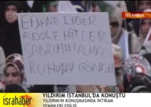 hitlerr 300x212 Mouradian: 'Missing Hitler's Spirit': The Problematic Post Flotilla Discourse in Turkey