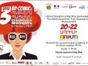 The Third International Comics Festival took place this year from April 20-22 in the Tumo Center for Creative Technologies, within the framework of events dedicated to the 500th anniversary of Armenian printing, and the proclamation of Yerevan as the World Book Capital of 2012. (Photo courtesy of Tumo Center for Creative Technologies)
