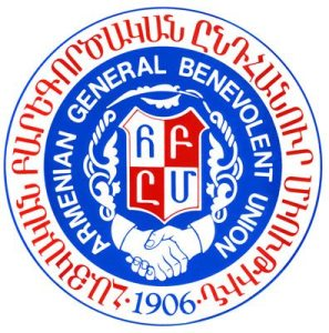 AGBU Emblem01wSm 297x300 AGBU Sets Aside $1 Million Emergency Fund for Armenian Community in Syria