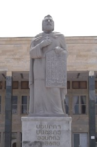 St Mesrop Mashtots statue Akhalkalak One of the few remaining Armenian symbols of Javakhk 199x300 What of the Rights of Javakhk Armenians?