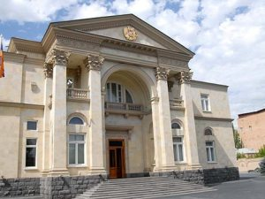 The Presidential Palace in Yerevan