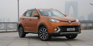 News : Updated – More images of new MG GS SUV released in China