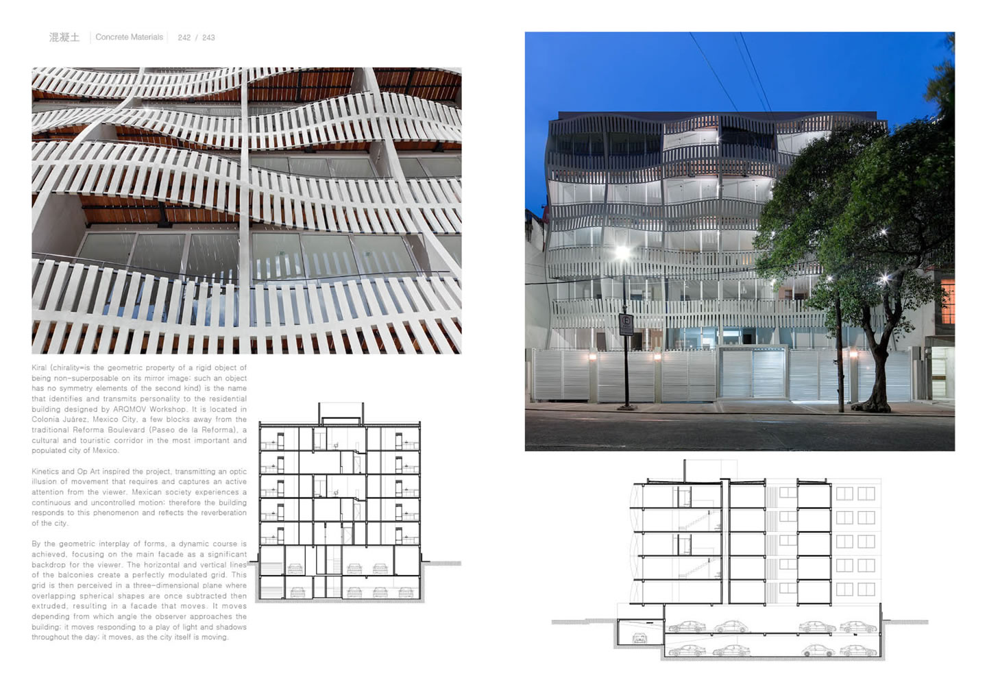 Formal aesthetic of architecture facade arquitectura en for Arquitectura prehistorica