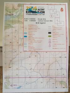 Map 2, photo: ARWS