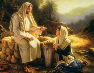 Dios te Ama Así como Eres y Espera tu Respuesta