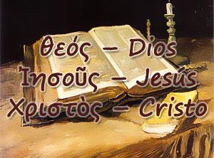 Estudiar Griego Bíblico - Josías Grauman