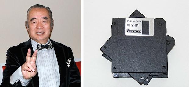 Yoshiro Nakamatsu floppy disk