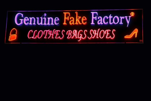 fake products: Genuine Fake Factory neon sign
