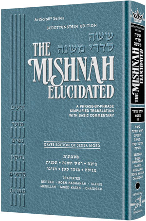 Introducing: The Schottenstein Edition Mishnah Elucidated | The Official ArtScroll Blog
