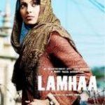 A New Wave in Pakistani Cinema