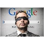 google_blind