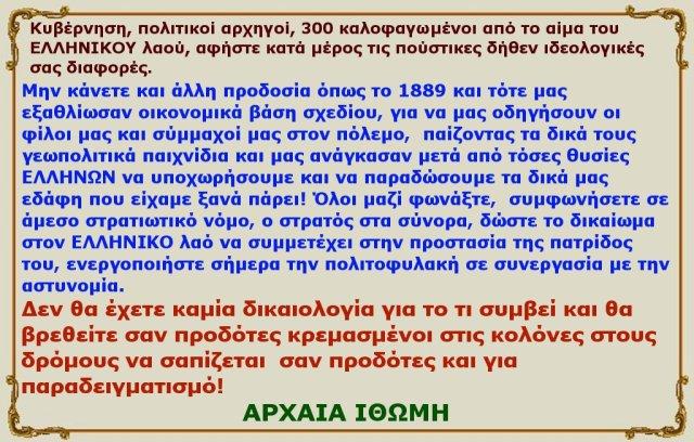 ΚΑΝΤΡΟ ΨΙΛΟ ΑΑ