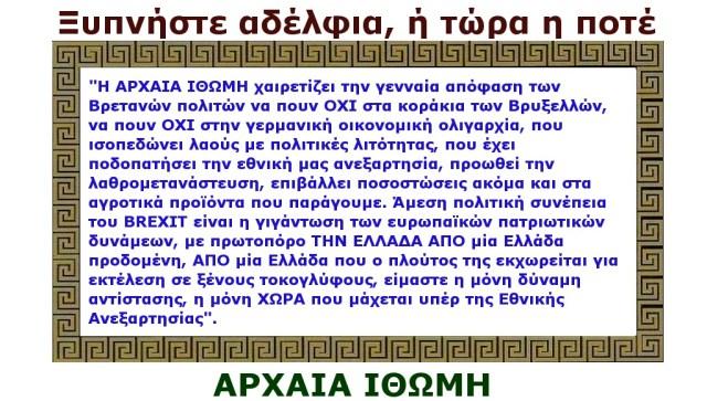 ΜΕΑΝΔΡΟΣ