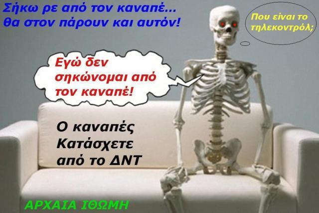 ΚΑΝΑΠΕΣ 12