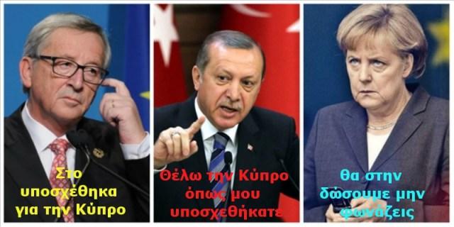 ΓΙΟΥΓΚΕΡ ΜΕΡΚΕΛ ΕΡΤΟΝΓΑΝ