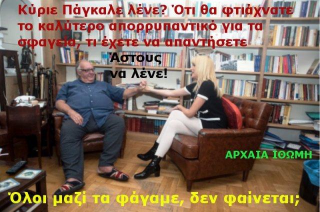 ΣΑΠΙΟΚΥΛΙΑ 111