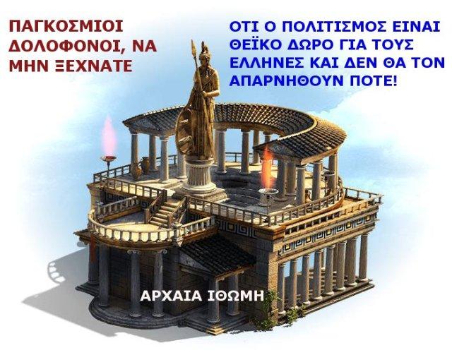 ΣΠΑΡΤΑ 1