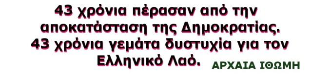 ΙΕΡΑ ΟΔΟΣ ΛΟΓΟΤΥΠΟ 11