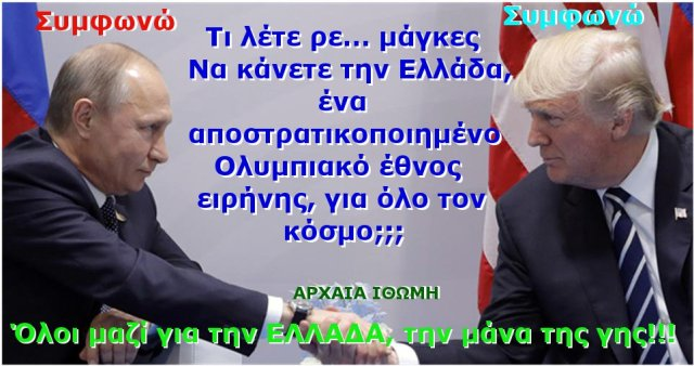ΜΙΑ ΕΙΚΟΝΑ ΧΙΛΙΕΣ ΛΕΞΕΙΣ Α