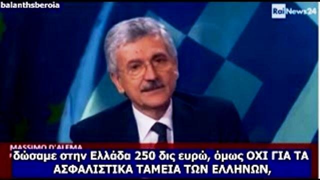 ΜΑΣΙΜΟ ΝΤΑΛΕΜΑ