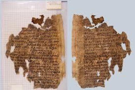 Το χειρόγραφο ηλικίας 1.200 ετών 2