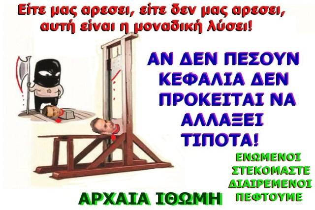 ΛΕΜΙΤΟΜΟΣ 1