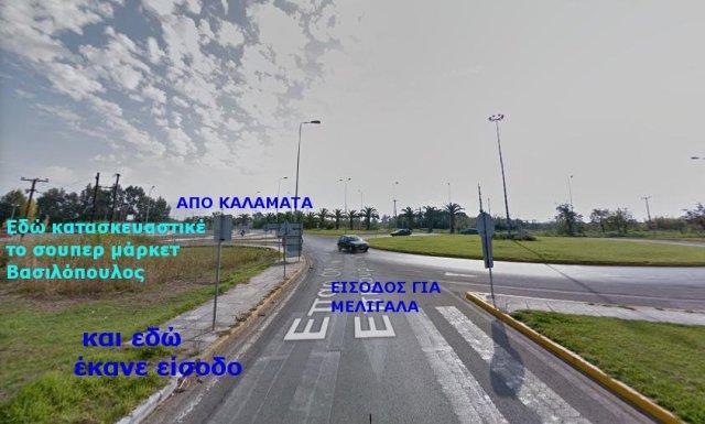 ΒΑΣΙΛΟΠΟΥΛΟΣ Γ