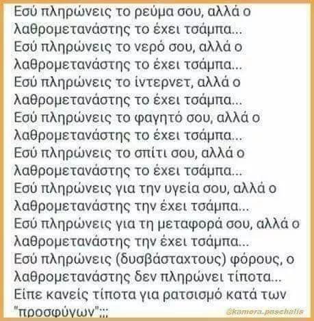ΟΛΑ ΤΣΑΜΠΑ